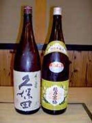 越乃寒梅 久保田 他 美味しい日本酒はいかがですか?