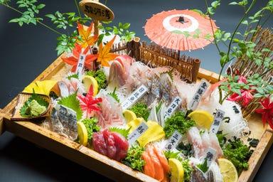 沼津 お魚ダイニング hiro  メニューの画像