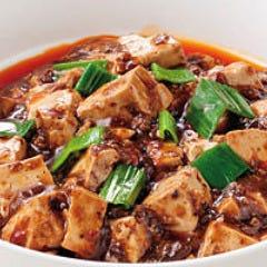 ◎重慶式麻婆豆腐