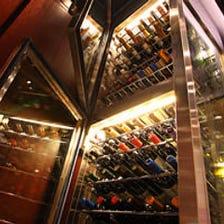 豊富なワインの品揃え