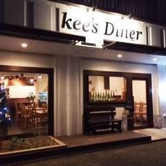 Kee's ‐ Diner