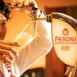 イタリアビール『ペローニ』