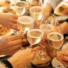 【90分飲み放題付】スパークリングワインがフリーフロー[女子会オススメプラン]