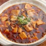 【おすすめ】四川山椒と唐辛子の本格麻婆豆腐