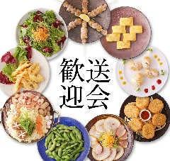 個室居酒屋 東北料理とお酒 北六 下関駅前店