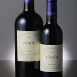 紫鈴~深みとしなやかさを併せ持つ繊細な赤ワイン~