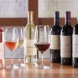 世界各国から厳選したワイン