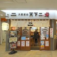 新潟駅直結ガレッソビル2階