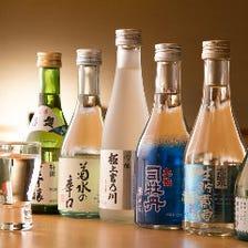 厳選の日本酒と寿司を愉しむ