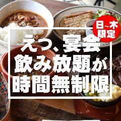 近江牛Steak&Wine モダンミール 草津店