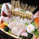 鯛 (半身ずつ調理方法をお選びいただけます)