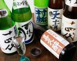 おすすめ日本酒も日替わりで!!