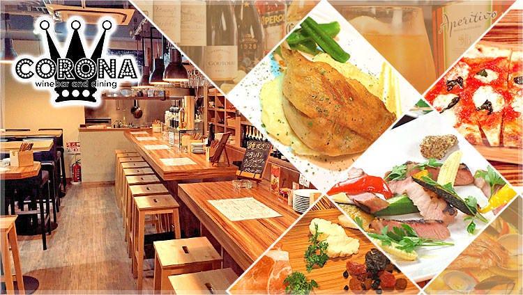 CORONA winebar and dining