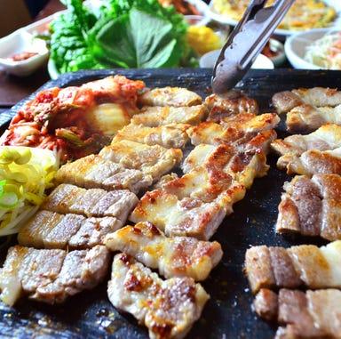 サムギョプサル 韓国料理 李朝園 京橋店 コースの画像