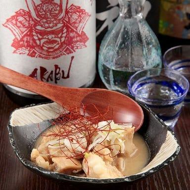 串焼き居酒屋 一花 ‐ichirin‐  メニューの画像