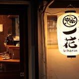 ◆横浜市営地下鉄 桜木町駅 南2B出口から徒歩5分!!
