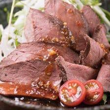 北海道 士幌牛 若牛 自家製ローストビーフ