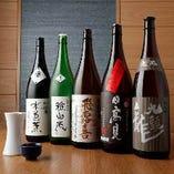 【日本酒】 厳選仕入れの銘酒はぜひお造りやお寿司とともに