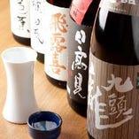 お食事との相性を考えて厳選した日本酒がずらり