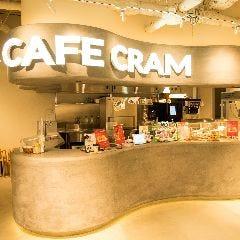 CAFE CRAM(カフェ クラム)(カワスイ 川崎水族館 10F)