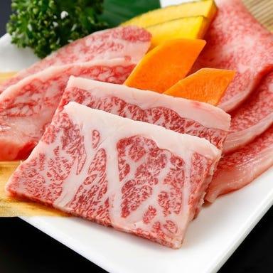 和牛焼肉食べ放題 肉屋の台所 上野店 メニューの画像