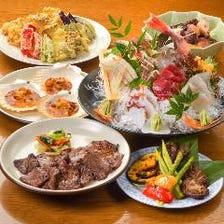 ★豪華な宴会コース料理★