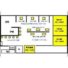 ◆【広々とした店内】個室もご準備◆