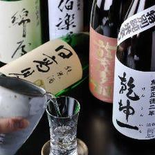 海鮮にはやはり日本酒!宮城の地酒も