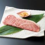 京都肉ステーキ