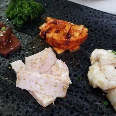 焼肉伝説 肉衛門 亀戸店  メニューの画像