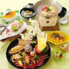 お顔合せ・結納に【雙舞(そうぶ)コース)5名様以上のご予約シャンパン付。粋を集めた料理で特別な時間を
