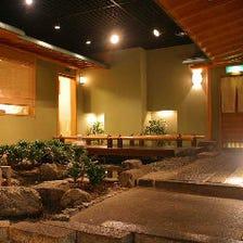 有馬温泉の老舗旅館直営の日本料理店