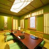 完全個室【再度・摩耶・六甲/5~8名様】お顔合わせや結納、少人数宴会にも最適です