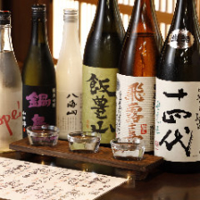 ◆種類豊富な希少なお酒