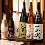 ◆厳選された栃木の地酒をお楽しみいただけます♪