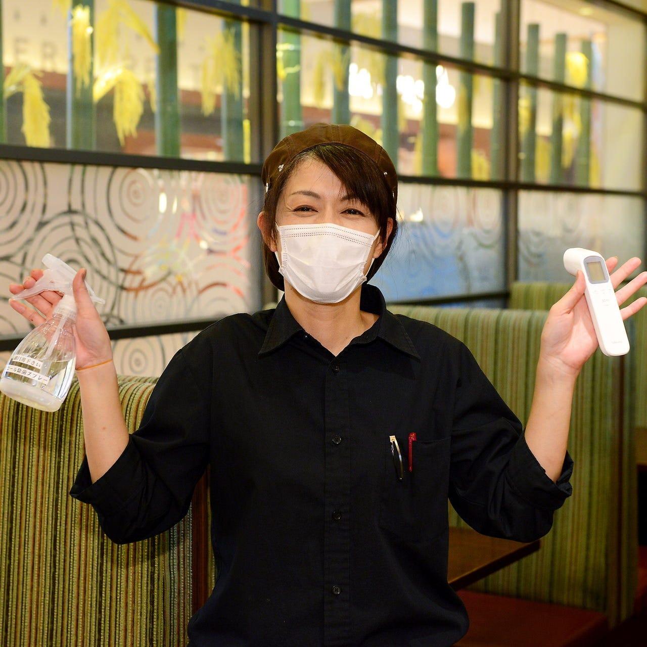 お客様の安心・安全のため様々な感染防止対策を行っております!
