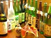 癒しの寛ぎ個室・創作炭火料理 月の坊 千葉店 メニューの画像