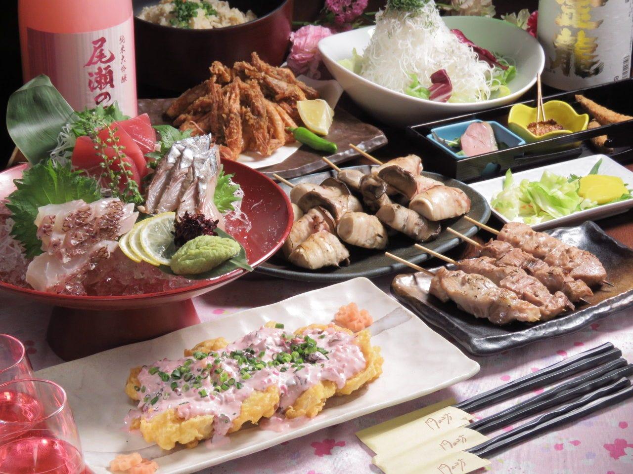 《2名様からご利用OK!!》◆旬彩4500円コース◆季節のお料理10品2h飲放付