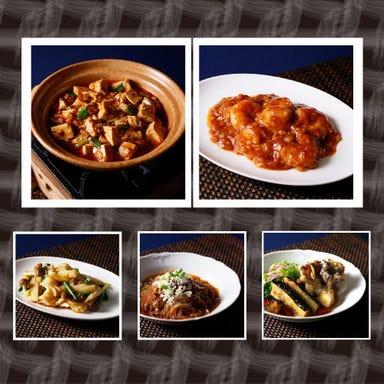中国料理 万里  メニューの画像