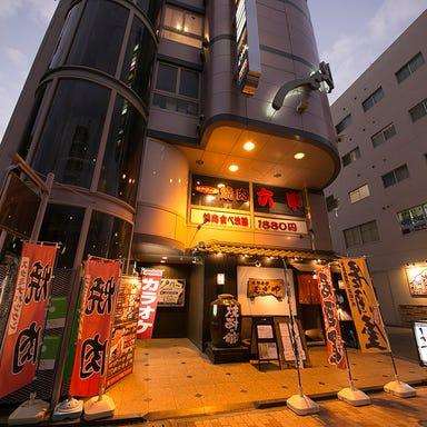 焼肉六甲 長田店 店内の画像