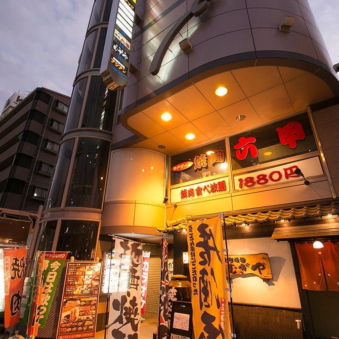 コロナ 長田 区