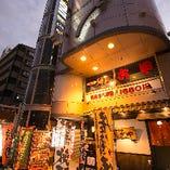 高速長田駅から徒歩1分♪南出入口からスグ!ビル2階にあります。