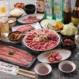 上質なお肉が堪能できる嬉しい食べ放題!シーンに合わせてお選びください。