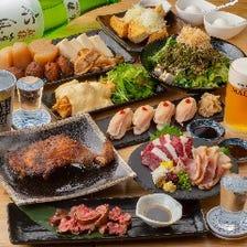 名物料理を食べ尽くす!宴会コース!