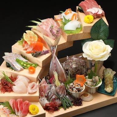 熱海 お肴野郎 清介(おさかなやろう きよすけ)  メニューの画像