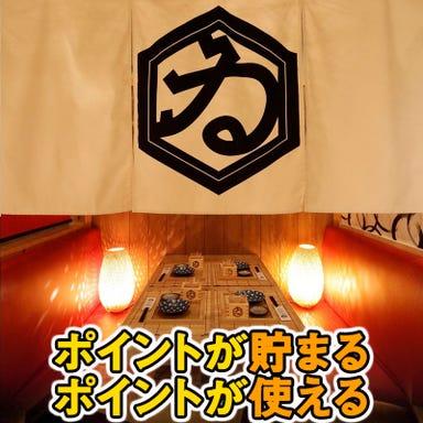 牛タンしゃぶしゃぶと馬肉寿司 刈谷個室呑場 くゐな コースの画像