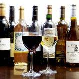 厳選したワイン! すべてがオススメです!