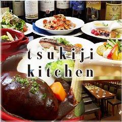 tsukiji kitchen