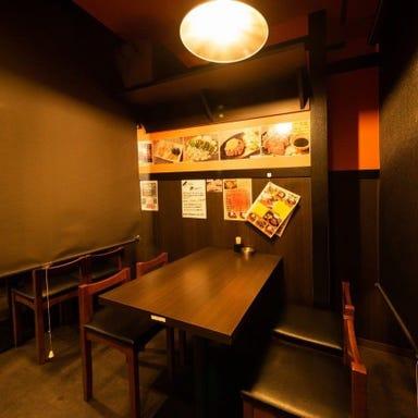 肉もつ屋 神坊  店内の画像