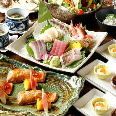 活菜厨房【和食】 然 大手町店 コースの画像
